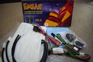 Электроподогрев сидений автомобиля Емеля УК-2